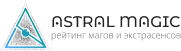 Astralmagic логотип